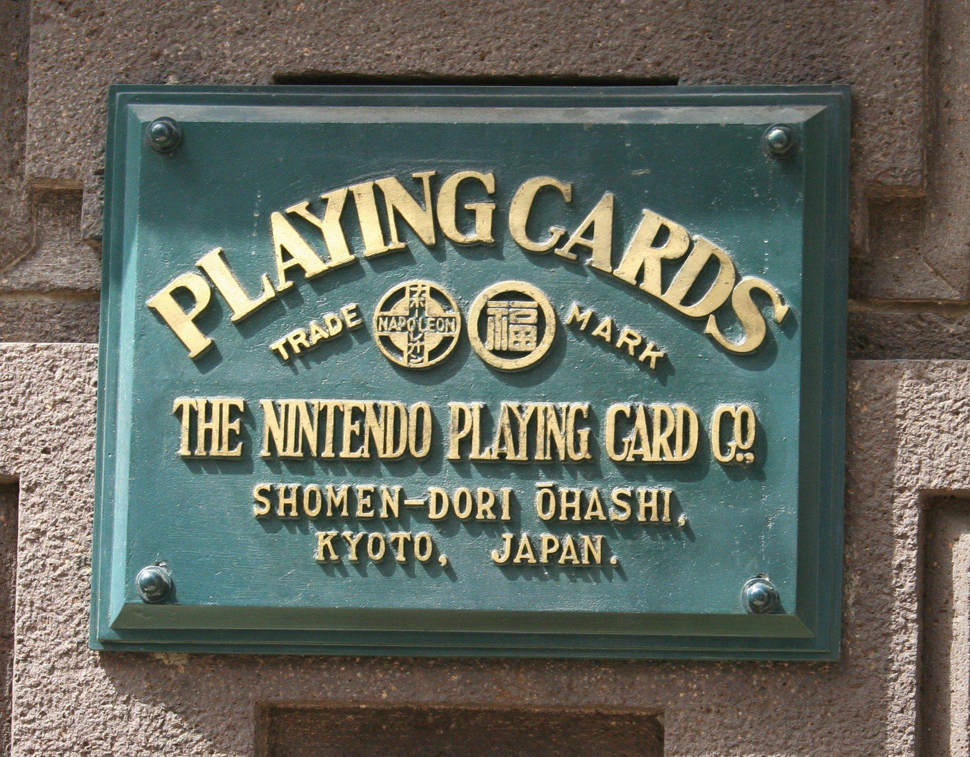 Nintendo ma już 125 lat